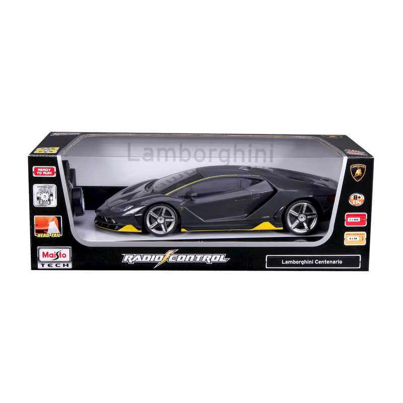 Lamborghini Centenario 1:14 RC Radio Controlled Scale Model Car Big Boys Toy Christmas Gift Xmas Birthday Present
